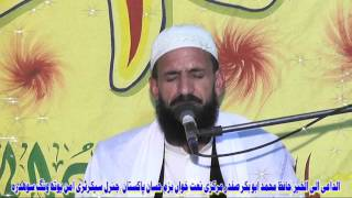 Video Mehfil e naat sohdra Nazam Qari safiullah  butt download MP3, 3GP, MP4, WEBM, AVI, FLV Juni 2018