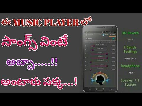 ఈ మ్యూజిక్ ప్లేయర్ లో సాంగ్స్ వింటే అబ్బా.. అంటారు || Amazing 3D mp3 music player || KGN TECHNICAL