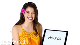 hawaiian pronunciation guide with moana s auli i cravalho   teen vogue