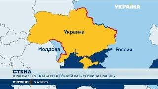 Строительство Стены на границе с Россией планируют завершить к 2020 году