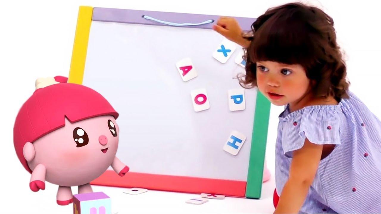 Алфавит 🎶 МАЛЫШАРИКИ 📚 Развивающие и обучающие мультики — Теремок песенки для детей / рифмы