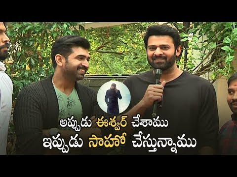 Rebel Star Prabhas Launch Crime 23 Movie Trailer | Saaho | Manastars