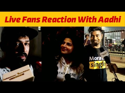 naan-sirithal-fdfs---live-fans-reaction-with-hip-hop-aadhi-|-rohini-silver-screen