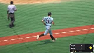 김민재 한양대 4번 타자 대형홈런