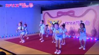 おゆうぎぐみ TACCHI タッチ ちょんまげマーチ NHKスタジオパーク カリスmama 01 thumbnail