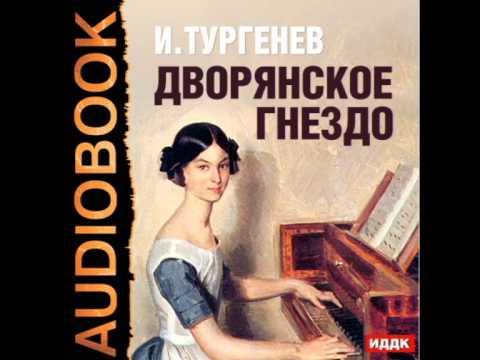 Список авторов. Скачать аудиокниги и слушать аудиокниги онлайн