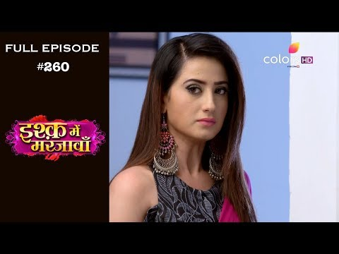 Ishq Mein Marjawan - 18th September 2018 - इश्क़ में मरजावाँ - Full Episode thumbnail