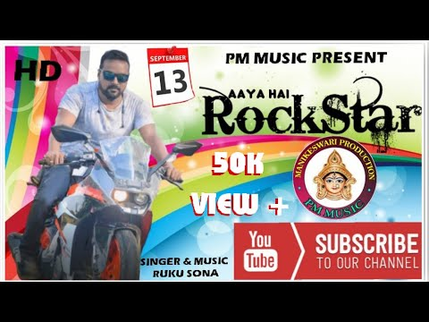 RK ROCK STAR __ Ruku suna-New sambalpuri HD video