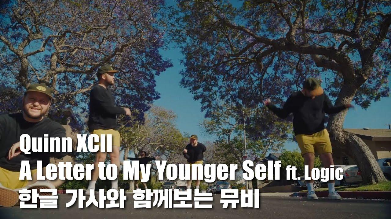 한글 자막 MV | Quinn XCII - A Letter To My Younger Self (feat. Logic)