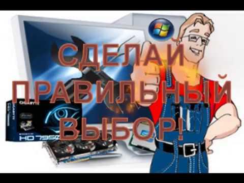 Курсы - Компьютерные системы и комплексы - Нижегородский