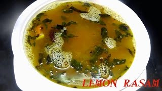 Lemon Rasam Nimmakaya Charu (నిమ్మకాయ చారు)