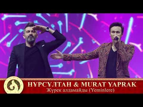 Нурсултан Нурбердиев & Murat Yaprak - Жүрек алдамайды (Yeminlere) (аудио)