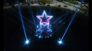 Праздничные мероприятия в Липецке, посвященные юбилею Победы