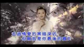 林良歡-決心要愛MV