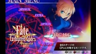 Fate/Unlimited Codes Menu Music (PS2) タイナカサチ 『コード』