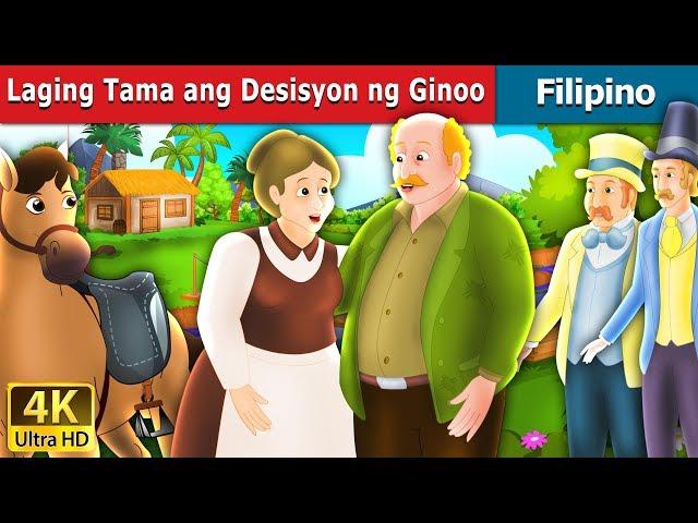 Laging Tama ang Desisyon ng Ginoo   Kwentong Pambata   Filipino Fairy Tales
