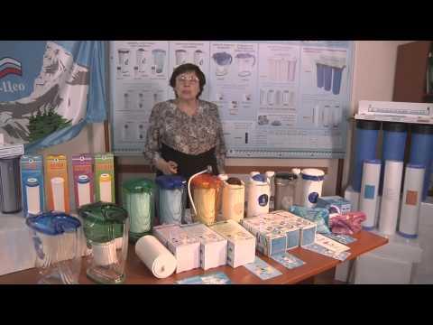 Бытовые фильтры производства Сибирь-ЦЕО
