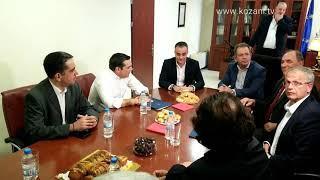 Συνάντηση Τσίπρα Καρυπίδη στην Κοζάνη