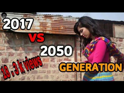 2017 generation vs 2050                majedar video