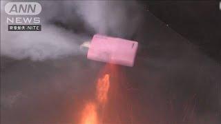 モバイルバッテリー発火事故に注意喚起 5年で162件(19/07/31)