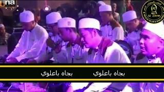 Az Zahir Yâ 'âsyiqol Mushthofâ, Qosidah Ya Tarim (Duhai Kota Tarim)