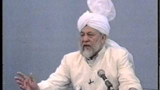 Urdu Khutba Juma on July 8, 1994 by Hazrat Mirza Tahir Ahmad