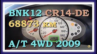 Контрактный двигатель Япония NISSAN MARCH / Ниссан Марч /  BNK12 531416 A/T 4WD 2009 CR14-DE 119697A