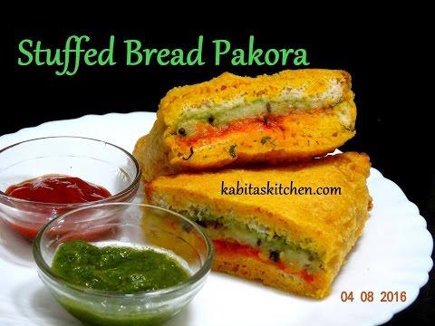 Stuffed Bread Pakora Recipe | Aloo Bread Pakora | Delicious Tea Time Snack By Kabitaskitchen