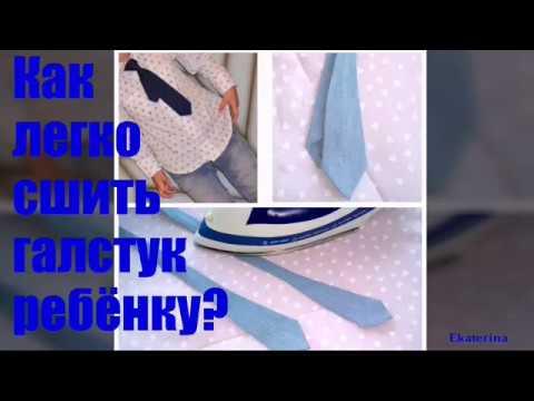 Детские бабочки в интернет-магазине. Большой выбор моделей, цветов, принтов, низкие цены, доставка по всей россии.