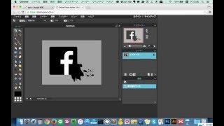 Pixlr Editor  切り抜き 選択ツール 使い方