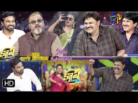 Cash   Suma Birthday Special   Naga Bau,Tarun Master, Raghava, Vijay    23rd Mar 2019   Full Episode