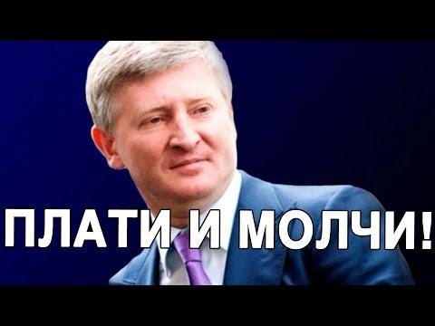 Смотреть всем! Новая платежка! Украинцев обяжут платить за транспортировку электроэнергии!