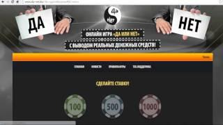 My Lands - Онлайн стратегия с заработком реальных денег!