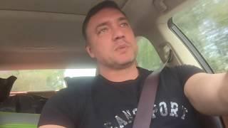 Путешествие на машине из Москвы в Испанию. День 1.