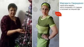 постер к видео Как Маргарита за 3 дня отказалась от сладкого и похудела на 9 кг