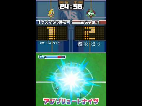Download Inazuma Eleven 3 Spark Nds Rom