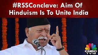 #RSSConclave: