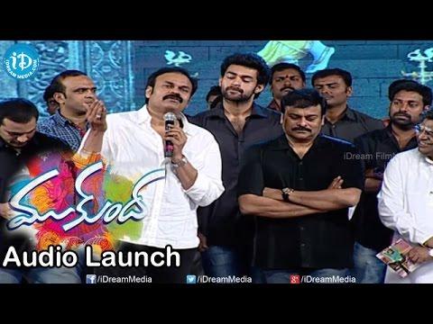 Naga Babu Emotional Speech   Mukunda Audio Launch   Varun Tej   Pooja Hegde