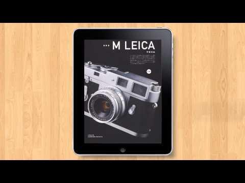 Camera Magazine promotional video