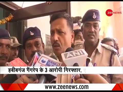 Bhopal student gangrape: GRP's sub-inspector suspended for carelessness