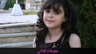 أغنية طفلة تقلد ماهر زين بأحلى صوت أنشودة يا نبي سلام عليك