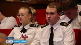 Зачем тюменцы отправились на съезд полярников в Москву?