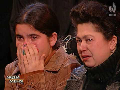Жди меня (2004) 24.05.2004