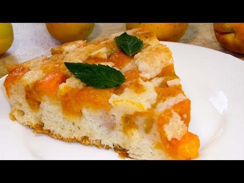Вкуснятина из Абрикосов.  Этот пирог покорит любого