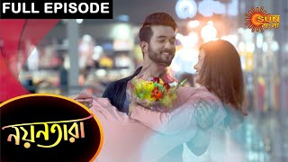 Nayantara - Full Episode | 06 April 2021 | Sun Bangla TV Serial | Bengali Serial