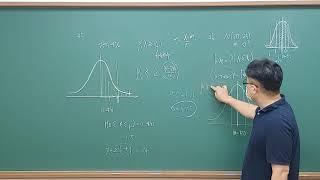 통계 이산확률분포와 이항분포 50문항 프린트 25.26…