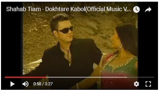 Shahab Tiam - Dokhtare Kabol(Official Music Video)