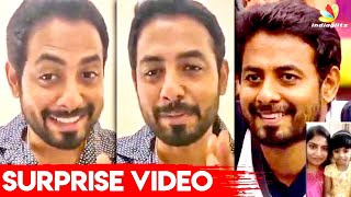 Aari தன் மனைவிக்கு குடுத்த Surprise Video | Bigg Boss Tamil, Shivani, Bala, Archana | Vijay Tv