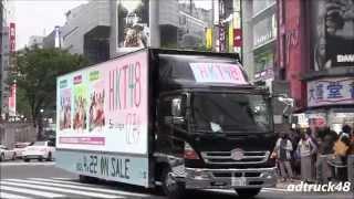 渋谷を走行する、HKT48 2015年4月22日発売 5th Single 兒玉遥と宮脇咲良...