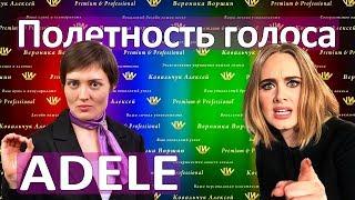 видео Уроки Вокала. Пять лучших вокальных приемов
